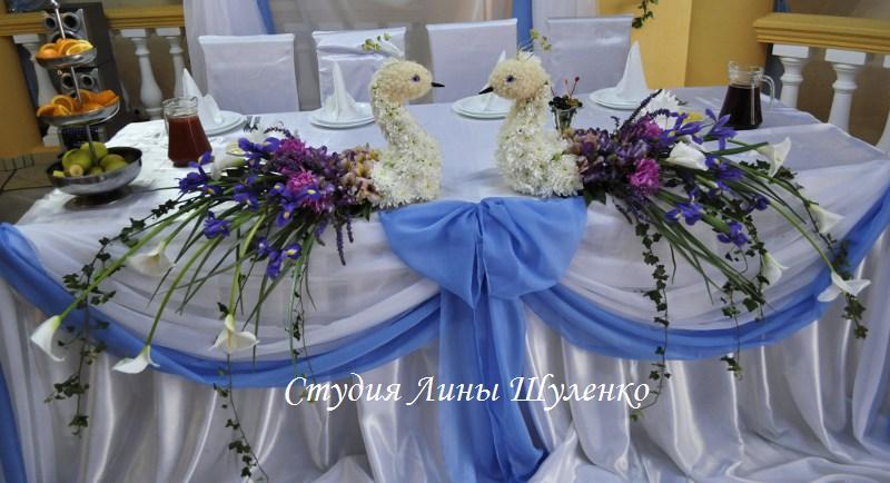 Как украсить стол жениха и невесты мастер класс