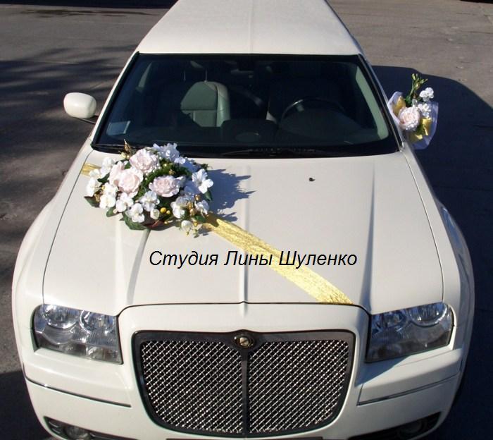 Свадьбу украшение свадебной машины