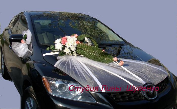 Украшения на свадебную машину мастер класс