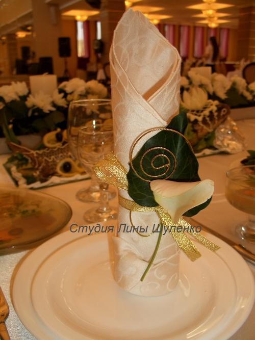 Оформление свадьбы цветами и свечами 37